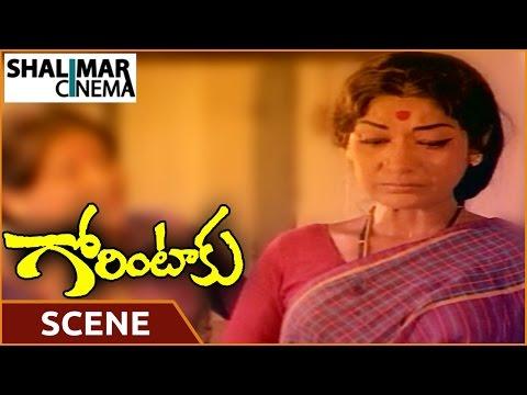 Gorintaku Movie || Rama Prabha Inviting Savitri To Her Home || Shalimarcinema