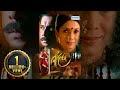 Tandala   The Mask  2008    Asawari Joshi   Tushar Dalvi   Upendra Limaye    Latest Marathi Movie