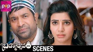 Vennela Kishore Best Comedy Scene | Brahmotsavam Telugu Movie | Mahesh Babu | Samantha | Kajal