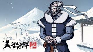 Shadow Fight 2 (БОЙ С ТЕНЬЮ 2) ПРОХОЖДЕНИЕ - ДРЕВНИЙ ПРОТИВ ТЕНИ ТИТАНА