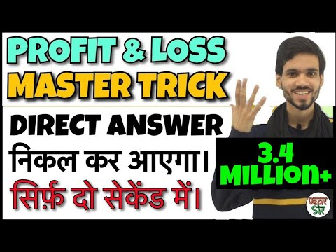 Profit and Loss Short Trick | How to Solve Profit and Loss Problems for Dsssb SSC KVS LDC CHSL CGL