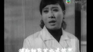 陳寶珠 ฉันผมจุน:《春風秋雨三年》