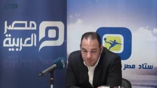مصر العربية | أحمد بلال: الأهلي رفض احترافي واستجاب لعم حسام غالي ووالد أحمد صلاح حسني