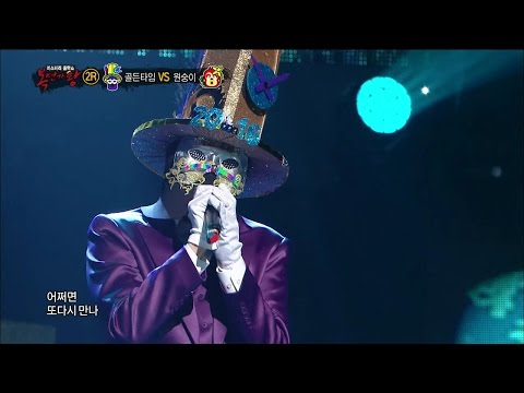 【TVPP】RyeoWook(Super Junior) - Meet Him Among Them @ King Of Masked Singer