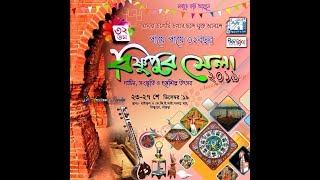 Bishnupur Mela 2019
