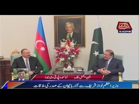 Azerbaijan President meets PM Nawaz Sharif