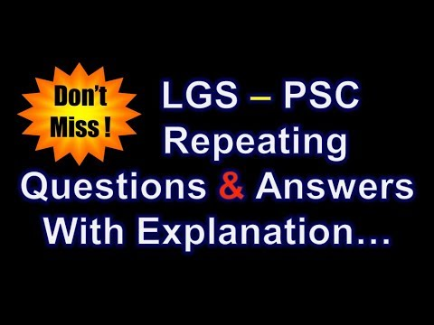 Kerala PSC l LGS l PSC Repeating & Expected Questions & Answers with Explanation l Exam Special