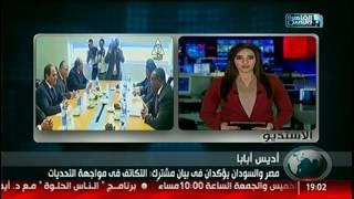 نشرة السابعة من القاهرة والناس 31 يناير