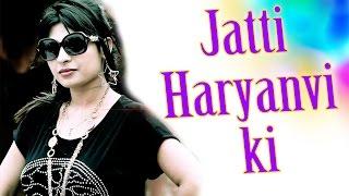 AK Jatti Haryanvi ki || Ak जट्टी हरियाणा की || Anu Kadyan || New Haryanvi Song || Latest Song