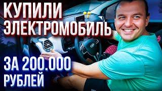 Покупаем бу электромобиль в Китае до 250 000рублей. JAC IEV6E