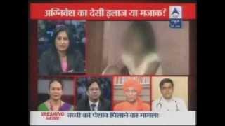 Dr.ashish Tiwari, Chairman, Acs Health Pvt Ltd, Condemning Swami Agnivesh