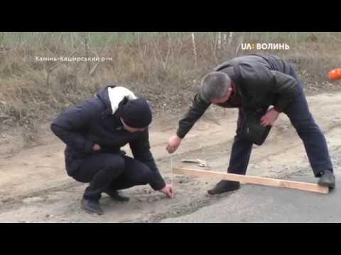 UA: ВОЛИНЬ: Волиняни хочуть перекрити шлях через бездоріжжя