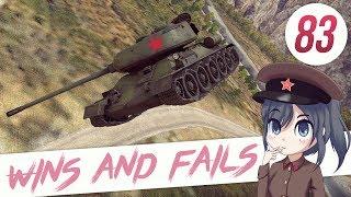 War Thunder: Wins 'n' Fails 83