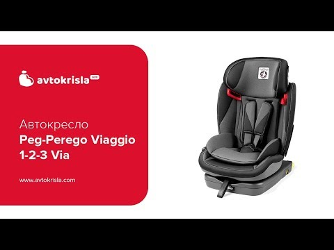 Автокресло Peg-Perego Viaggio 1-2-3 Via