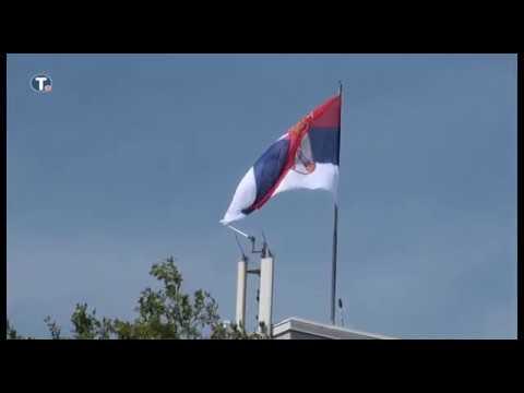 Novi Beograd pred svečanost u Palati Srbija