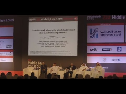 Executive panel: where is the Middle East iron and steel industry heading towards?
