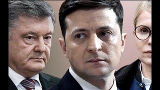 Астролог предрік, хто переможе у другому турі на виборах президента України