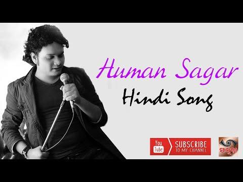 HUMAN SAGAR HINDI SONG