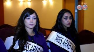أخبار اليوم | كواليس حفل مسابقة ملكات جمال العرب 2017