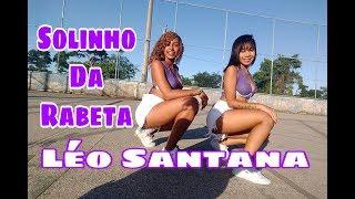#solinhodarabeta#video#vemverão Solinho Da Rabeta_Léo Santana|Coreografia Cia Dançarte Mix