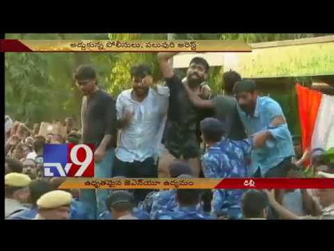 JNU students protest compulsory attendance rule - TV9