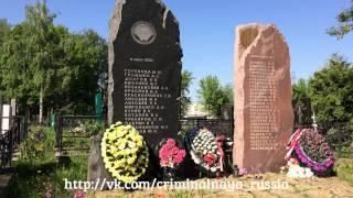 Памятники на месте взрыва на Котляковском кл-ще(, 2015-05-26T08:24:43.000Z)