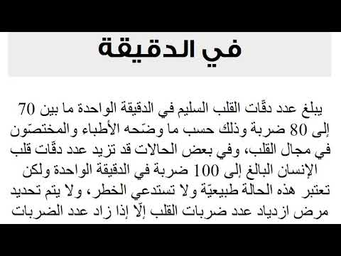 مديح معاد أمين المكتبة 9