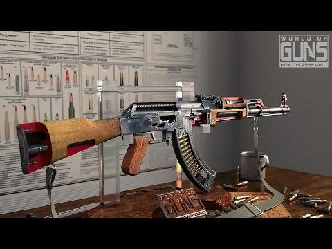 world of guns gun disassembly google play のアプリ