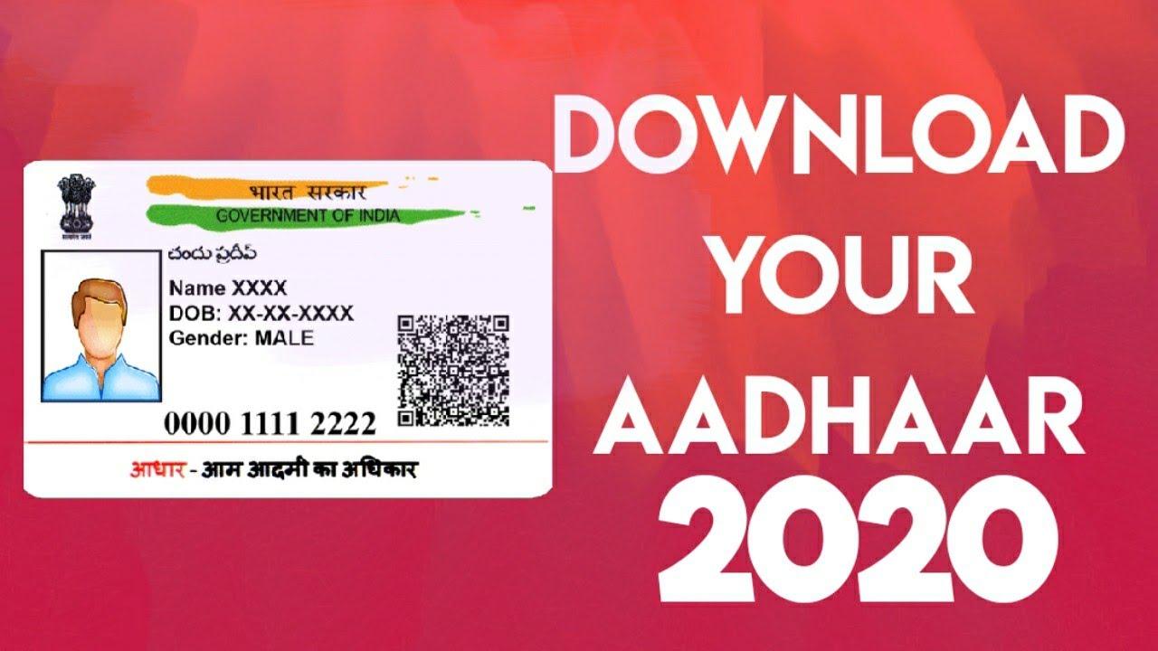 aadhar card kaise download kare  youtube
