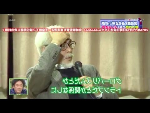 Hayao Miyazaki on Trump, Japan's military role and Your Name