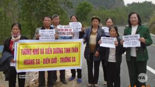 Bản tin RFA Tiếng Việt 16.02.2017