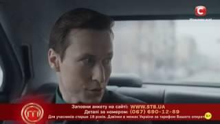 Снайперша (2 серия) / Украинские сериалы