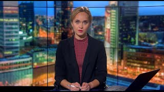 «Новости Таллинна»: город вынужден отменить ряд мероприятий