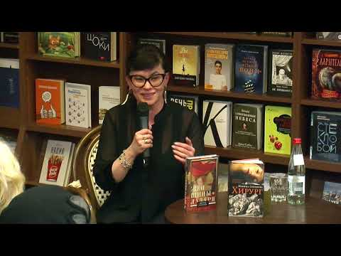 Марина Степнова  в кафе книжного магазина «Polaris».