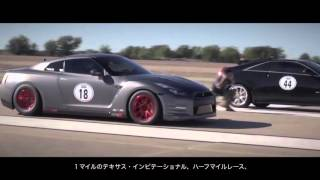 Motorhead // Texas Godzilla -Over 2000hp R35