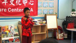 Ethan May 2014 Chinese Poem Recital Competition
