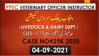 PPSC Veterinary officer/Instru…