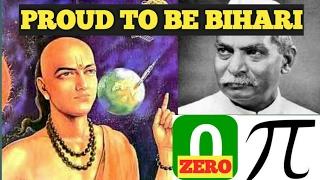 Proud To Be BIHARI | TOP FACTS about BIHAR every INDIAN must know | Ek Bihari Sab Par Bhari
