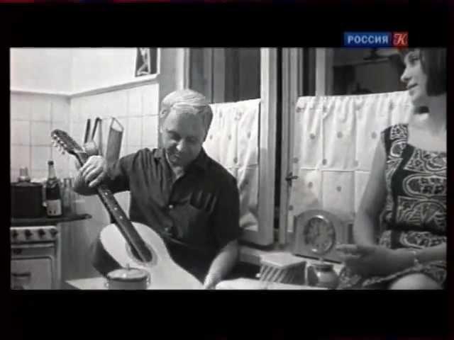 Юрий Визбор — Острова ч.1/3.