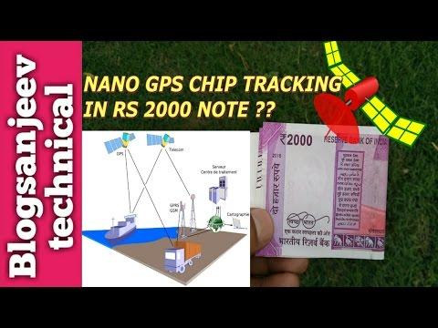 Nano GPS chip tracking ! Rs 2000 ! Real or Fake ! Reality check ! Blogsanjeev technical !