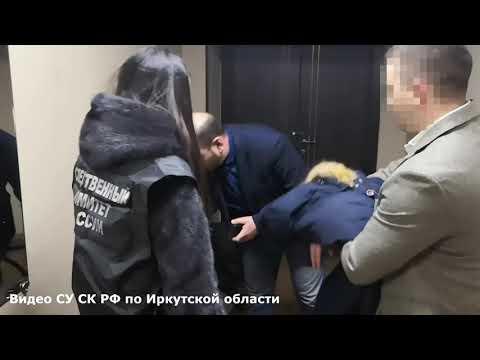 Главу Листвянки задержали в Иркутске по подозрению в превышении должностных полномочий