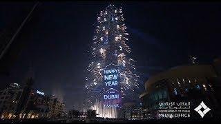 Dubai New Year celebrations 2019