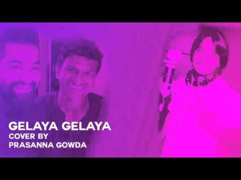 gelaya kannada movie songs