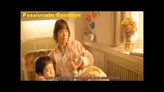 Lee Hong Ki- With you forever(Passionate Goodbye/Rockin