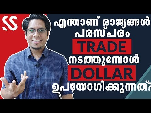 Why International Transactions Are Done In US DOLLAR? Explained | Malayalam Economics