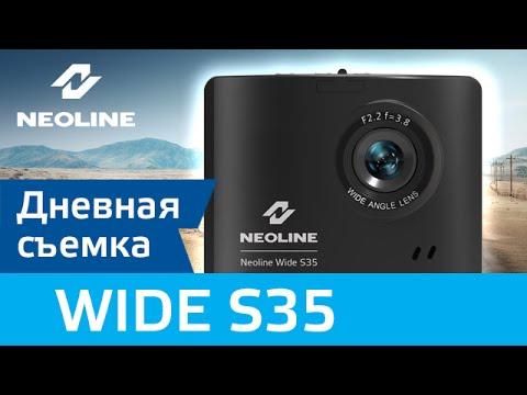 Цены на автомобильный видеорегистратор neoline wide s35 в Коломне или с доставкой...