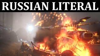 [RUSSIAN LITERAL] Battlefield 4
