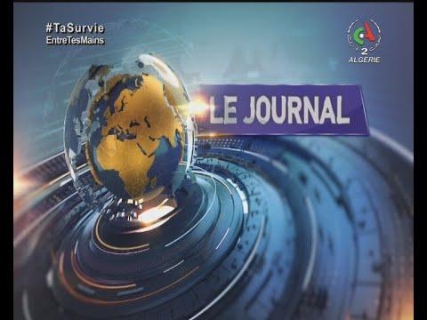 Le journal d'information du 19H | 16-07-2021