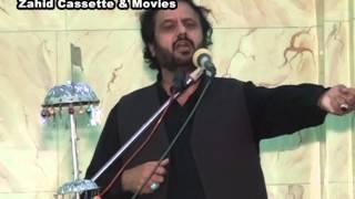 zakir saqlain ghallu bab-ul-hussain D.G khan yadgar majlis aza shadat shahzada ali akbar AS 2013