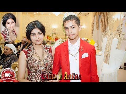 Веселая цыганская свадьба. Сватовство. Саша и Алёна, часть 10😍